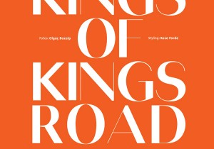 King Of King Roads (EDITORIAL.)
